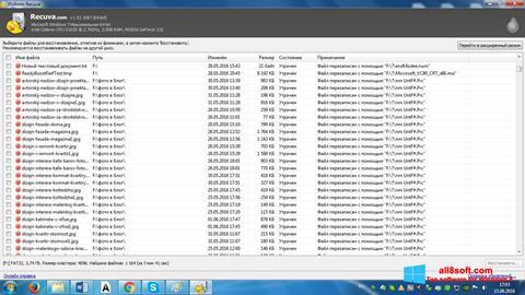 스크린 샷 Recuva Windows 8