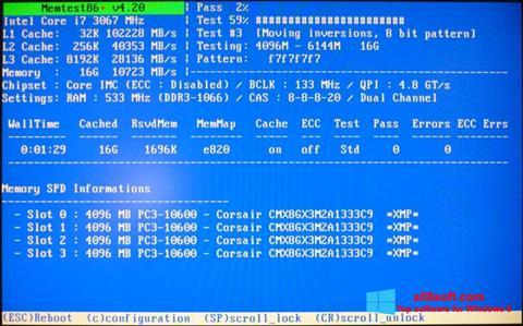 스크린 샷 MemTest Windows 8