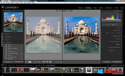 스크린 샷 Adobe Photoshop Lightroom Windows 8