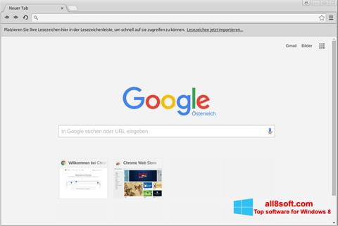 스크린 샷 Google Chrome Windows 8